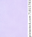 보라색 종이의 질감 소재 얇은 줄무늬 71815783