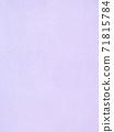 보라색 종이의 질감 소재 얇은 줄무늬 71815784