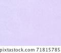 보라색 종이의 질감 소재 얇은 줄무늬 71815785