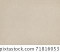 갈색 종이 텍스처 재료 71816053