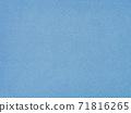 파란색 종이의 질감 소재 - 여러 종류가 있습니다 71816265