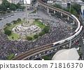 Bangkok, THAILAND  71816370