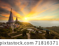 Landscape of two pagoda at the Inthanon mountain at sunset 71816371