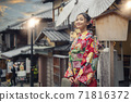 Asian woman wearing japanese traditional kimono at Yasaka Pagoda 71816372