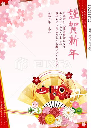 日本新年卡生肖背景 71816701
