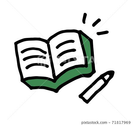 책과 연필 71817969