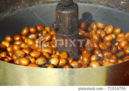 Grilled chestnut 71819700