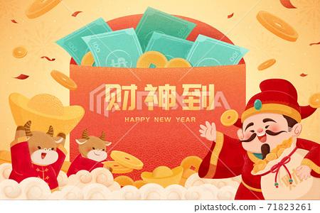 Red envelope full of money 71823261
