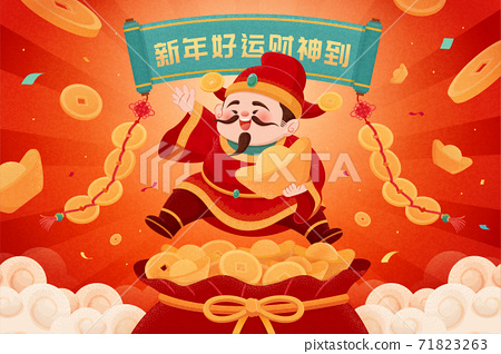 Caishen celebration illustration 71823263