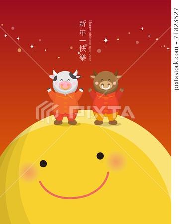 조디악의 전통 의상, 소, 달, 만화 만화 벡터 일러스트 레이 션, 자막 번역에 서 중국 휴일 새해 : 새해 복 많이 받으세요 71823527