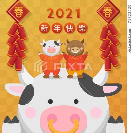 중국 전통 의상, 소와 소와 구정, 폭죽 패턴 배경, 만화 벡터 일러스트, 자막 번역 동물 : 새해 복 많이 받으세요 71823529