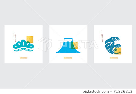 Japanese icon with Asian symbol template vector. Gold watercolor brush stroke illustration with wave pattern. 71826812