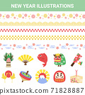 Annual event New Year illustration set 71828887