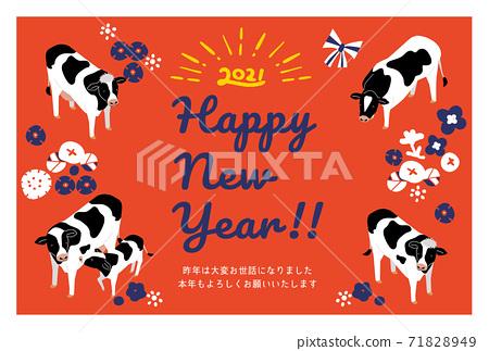 明信片模板醜新年卡牛肉紅 71828949