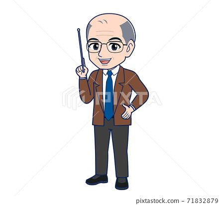 Bald uncle 71832879