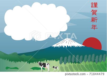 Reiwa第三屆2021年新年賀卡牛,富士山和朝日相框明信片模板 71844479