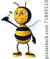 Fun bee - 3D Illustration 71845519