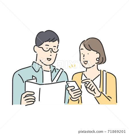 夫婦和夫婦在智能手機上進行研究的插圖素材 71869201