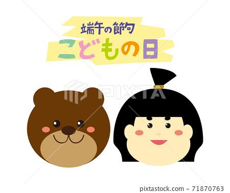 Children's Day Vector List Kintaro Tango no Sekku 71870763