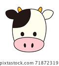 Cow illustration 71872319