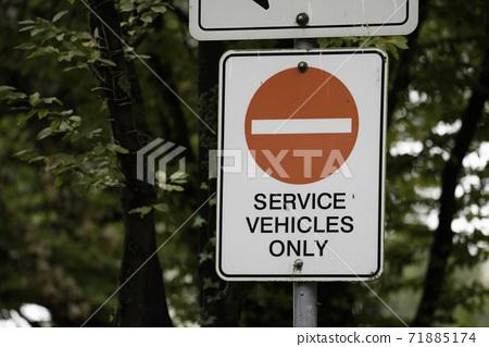 English road sign 71885174