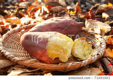 Potatoes 71891001
