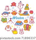 冬季圖標集 71896337