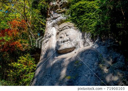 위대한 유산 구마 摩崖仏 71908103