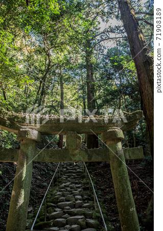 위대한 유산 구마 摩崖仏 71908189