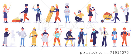 Professional characters. Male and female employee, specialist people group, businessman, waiter, engineer and artist vector illustration set 71914076