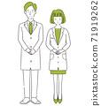 手繪1color男女雙白色長袍歡迎新人 71919262