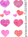 Watercolor hand-painted heart (set material) 71920867