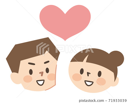Illustration of a good friend couple 71933039
