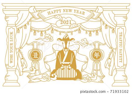 亞洲懷舊風格新年賀卡矢量插圖素材 71933102