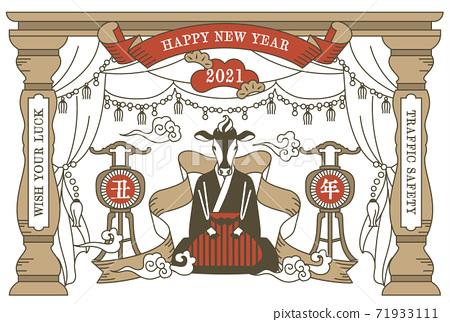 亞洲懷舊風格新年賀卡矢量插圖素材 71933111