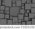 Square background material, like a group of buildings in the city 71933192
