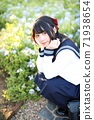 Asian school girl with countryside background 71938654