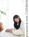 Portrait beautiful asian girl sleeping on bed in white room 71938656