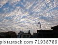 Morning in a residential area with autumn clouds 71938789