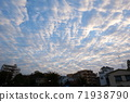 Morning in a residential area with autumn clouds 71938790