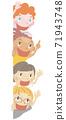 Kids_Vertical _Flat Touch_No Wall 02 71943748