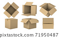 Set of empty carton packaging or cardboard box mock up, 3D rendering, isolated on white background. 71950487