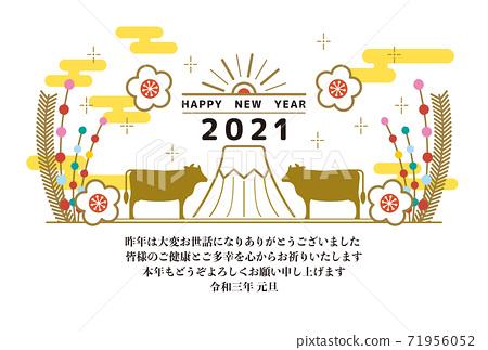 新年2021年牛图 71956052