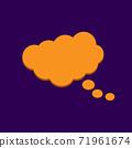 Vector of speech bubbles. Blank empty speech bubbles 71961674