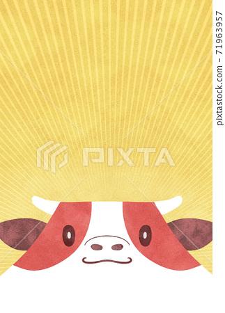 소 연하장 용 일러스트 71963957