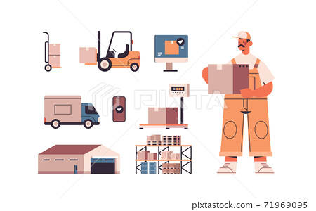 logistic warehouse icons set with cargo symbols and deliveryman in uniform express delivery service concept 71969095