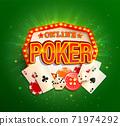 Online poker banner in vintage light frame. 71974292