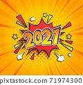 2021 New Year Comic Boom speech bubble. 71974300
