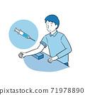 Men receiving injections 71978890