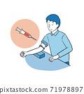 Men collecting blood 71978897